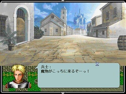 昴の騎士 Game Screen Shot3