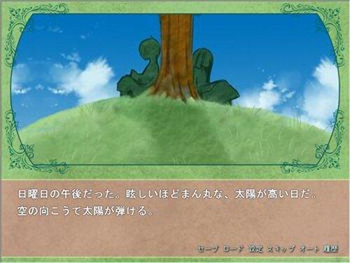ゆめのひ。 Game Screen Shot2