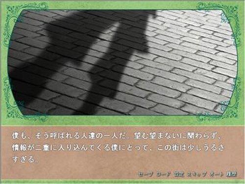 ゆめのひ。 Game Screen Shot4