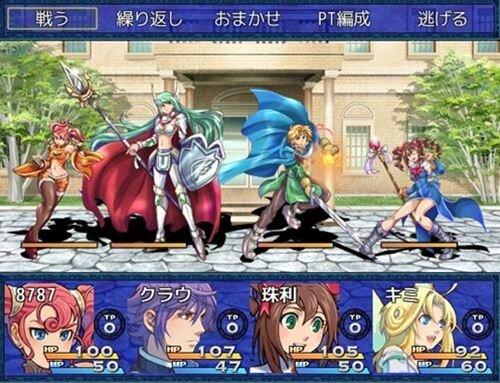 8787の冒険(同梱版) Game Screen Shot1