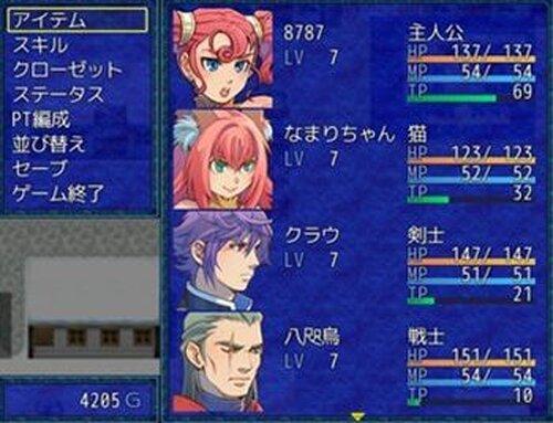 8787の冒険(同梱版) Game Screen Shot5