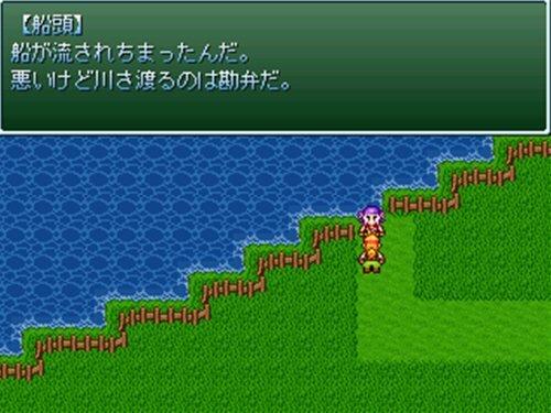 天使狩り Game Screen Shot3