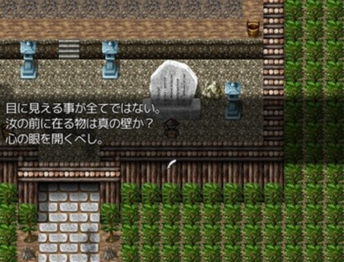 怪奇瘴忌譚 Game Screen Shot5