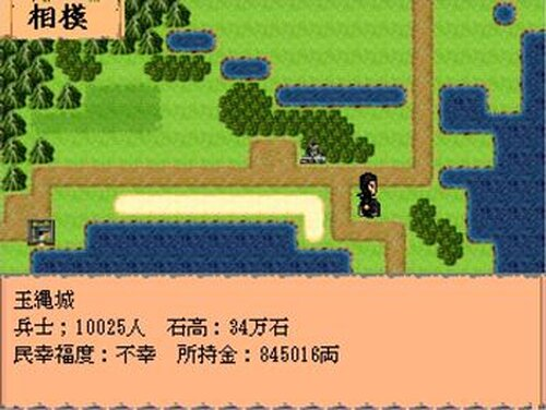 天正動乱 Game Screen Shot4