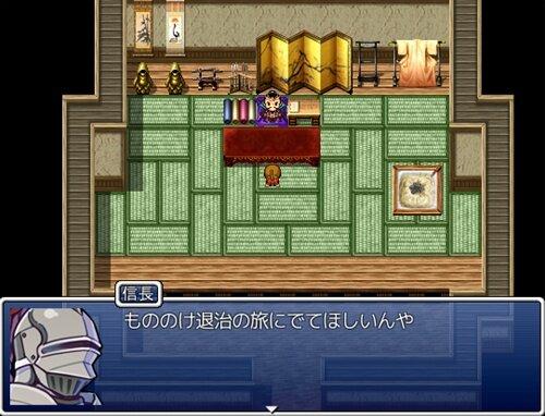 Re:M 〜もんちっちの逆襲〜 Game Screen Shot1