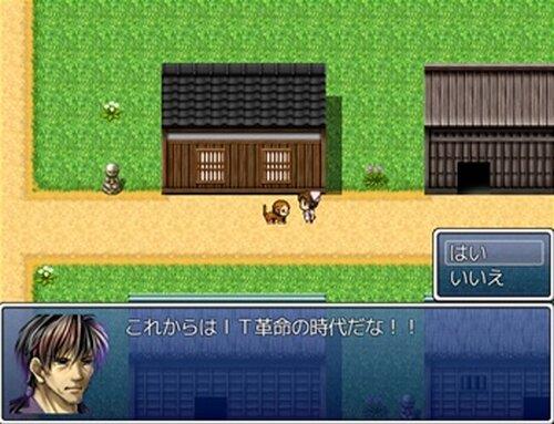 Re:M 〜もんちっちの逆襲〜 Game Screen Shot2