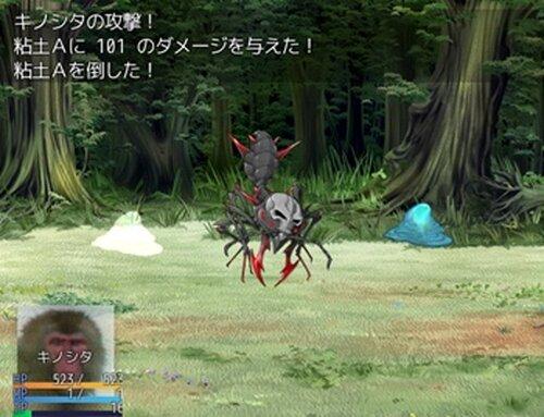 Re:M 〜もんちっちの逆襲〜 Game Screen Shot3