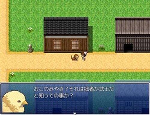 Re:M 〜もんちっちの逆襲〜 Game Screen Shots