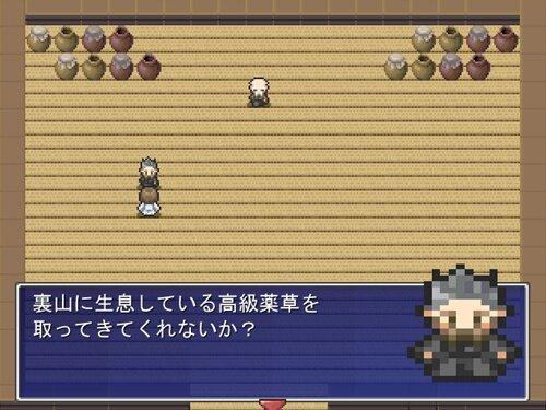 空手少年がゆく Game Screen Shot