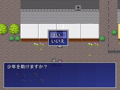 空手少年がゆく Game Screen Shot2