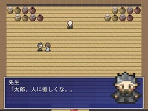 空手少年がゆく Game Screen Shots