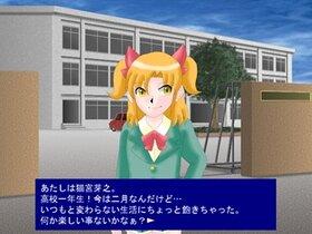 チョコつく! Game Screen Shot2