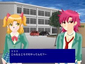 チョコつく! Game Screen Shot3