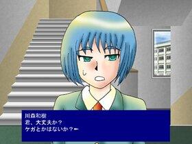 チョコつく! Game Screen Shot4