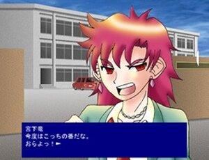 チョコつく! Screenshot