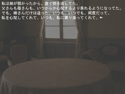 Alice Game Screen Shot1