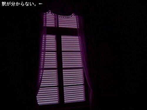 Alice Game Screen Shot3