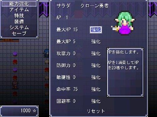 勇者使い Game Screen Shot3