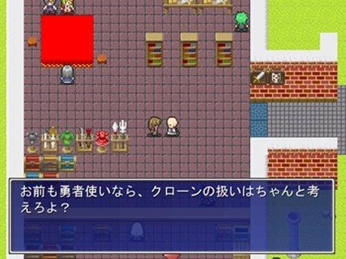 勇者使い Game Screen Shots