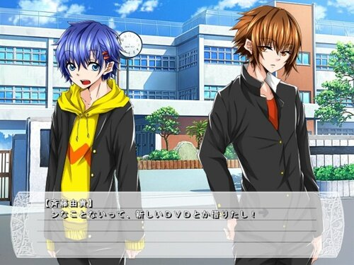 「初恋の方程式」 Game Screen Shot