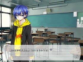 「初恋の方程式」 Game Screen Shot3