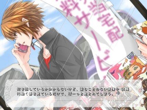 「初恋の方程式」 Game Screen Shot5