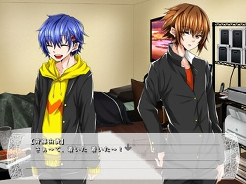 「初恋の方程式」 Game Screen Shots
