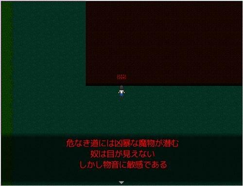 Endless Pain Game Screen Shot1