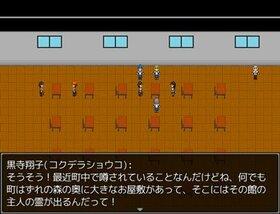 Endless Pain Game Screen Shot2