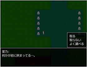 Endless Pain Game Screen Shot4