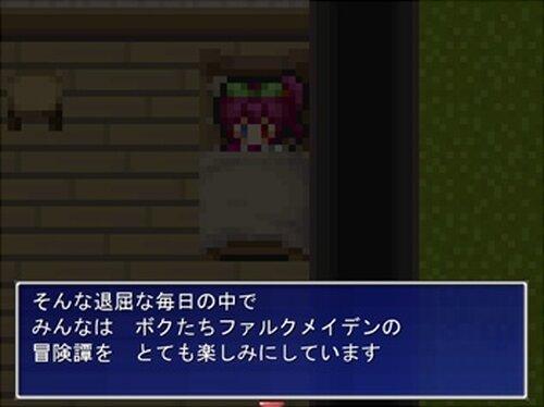 ファルクメイデン EP ZERO ~暴食の戦詩ルクレリーナ~ Game Screen Shots