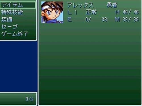アイテム使用8択メニューサンプル Game Screen Shot2
