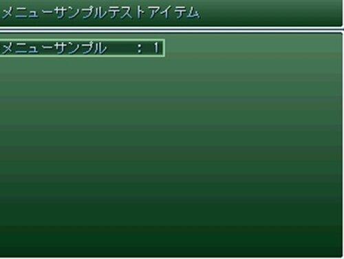 アイテム使用8択メニューサンプル Game Screen Shot3