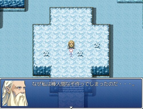 my name is 棒人間 Game Screen Shot1