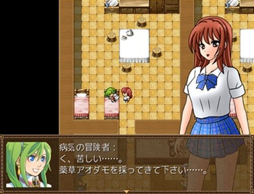 優子の憂鬱4 Game Screen Shot3