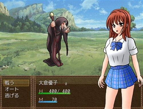 優子の憂鬱4 Game Screen Shot4