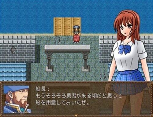 優子の憂鬱4 Game Screen Shot5