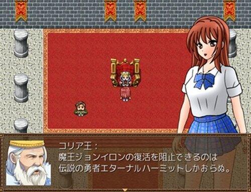 優子の憂鬱4 Game Screen Shots