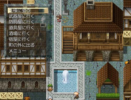 光と闇の魔剣 Game Screen Shot2