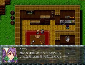 光と闇の魔剣 Game Screen Shot5