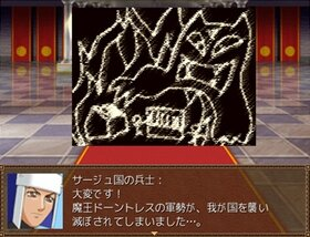 Last adventure with you VX Game Screen Shot2