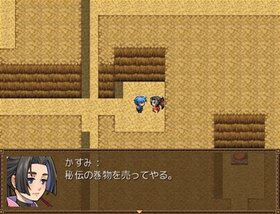 Last adventure with you VX Game Screen Shot4