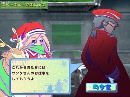 爆裂サンタ†スーパーマリィ Game Screen Shot2