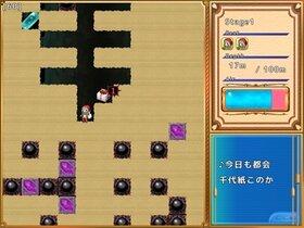 爆裂サンタ†スーパーマリィ Game Screen Shot3