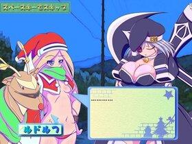 爆裂サンタ†スーパーマリィ Game Screen Shot4