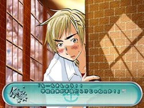 BarjonaBombers(バルヨナボンバーズ)第一話 Game Screen Shots