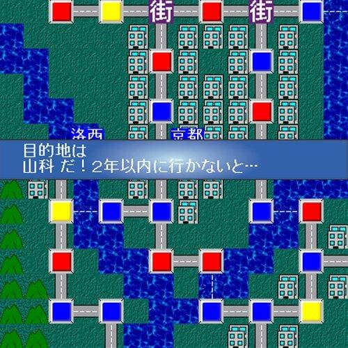 MINIでGO!!~京都編~ Game Screen Shot