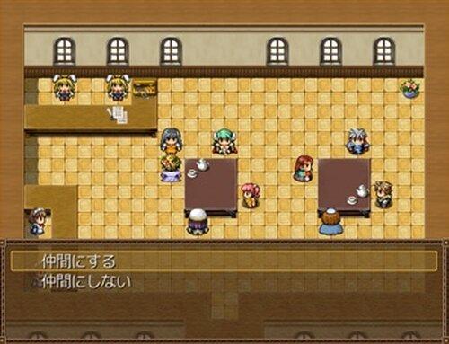 もっこりハンターライフ Game Screen Shot2