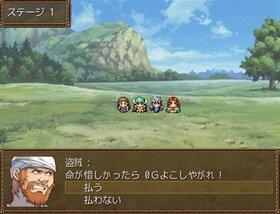 もっこりハンターライフ Game Screen Shot3