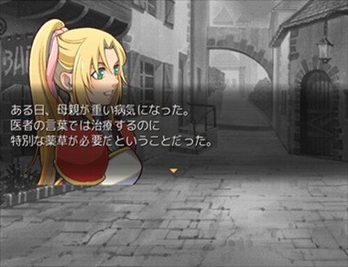 五つの洞窟 Game Screen Shot2